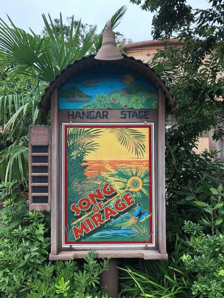 Tokyo DisneySea Song of Mirage Sign by Joshua Meyer