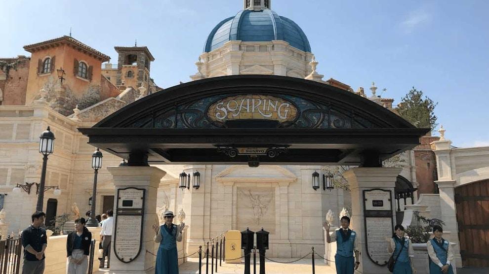DisneySea Soaring Entrance by Joshua Meyer