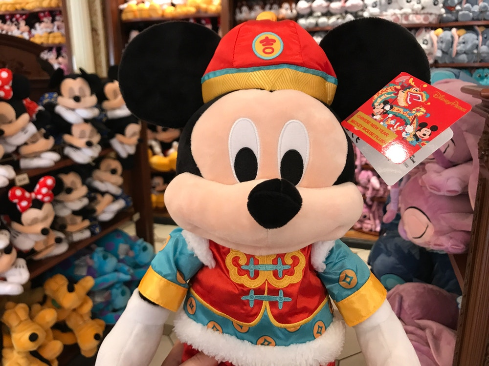 Lunar New Year Mickey plush 1/20/20 1