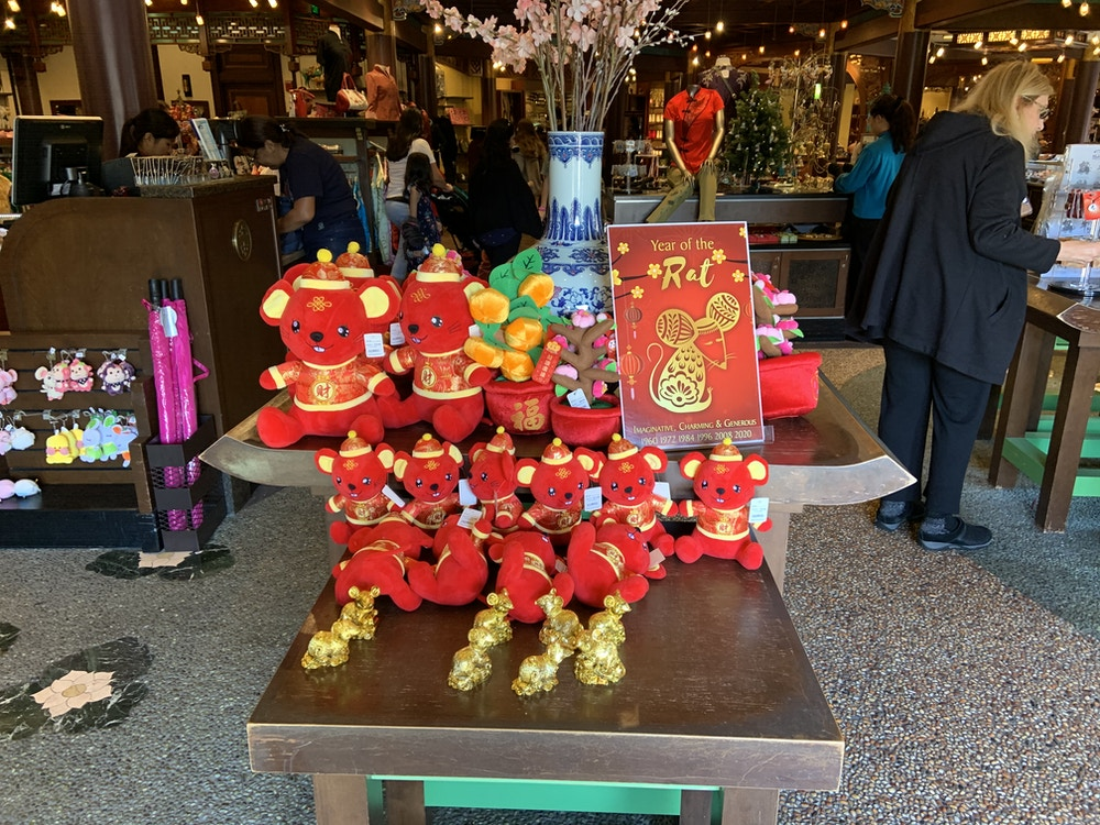 Chinese New Year 1/2/20 1