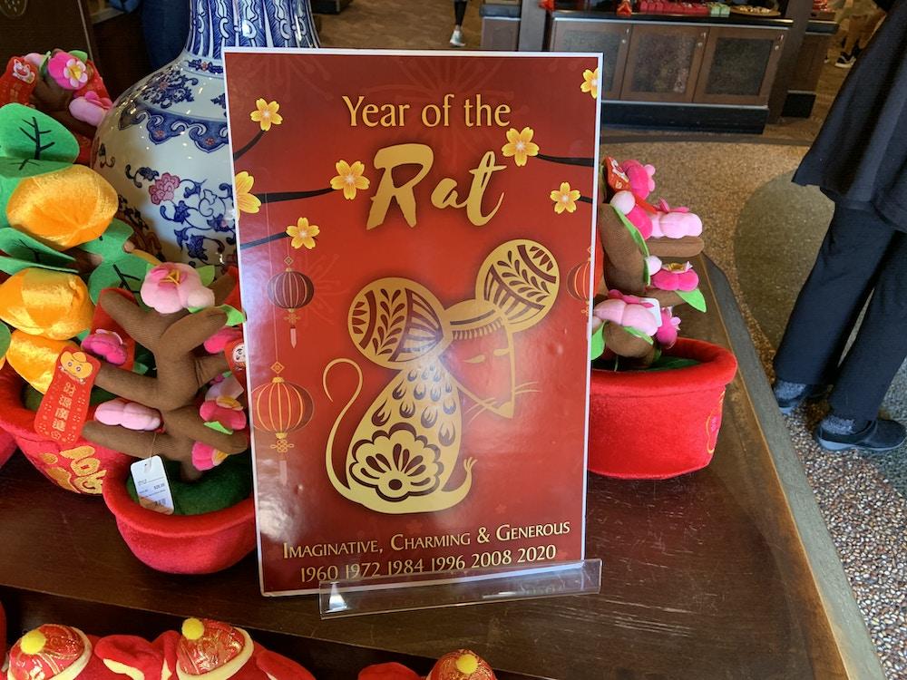 Chinese New Year 1/2/20 2