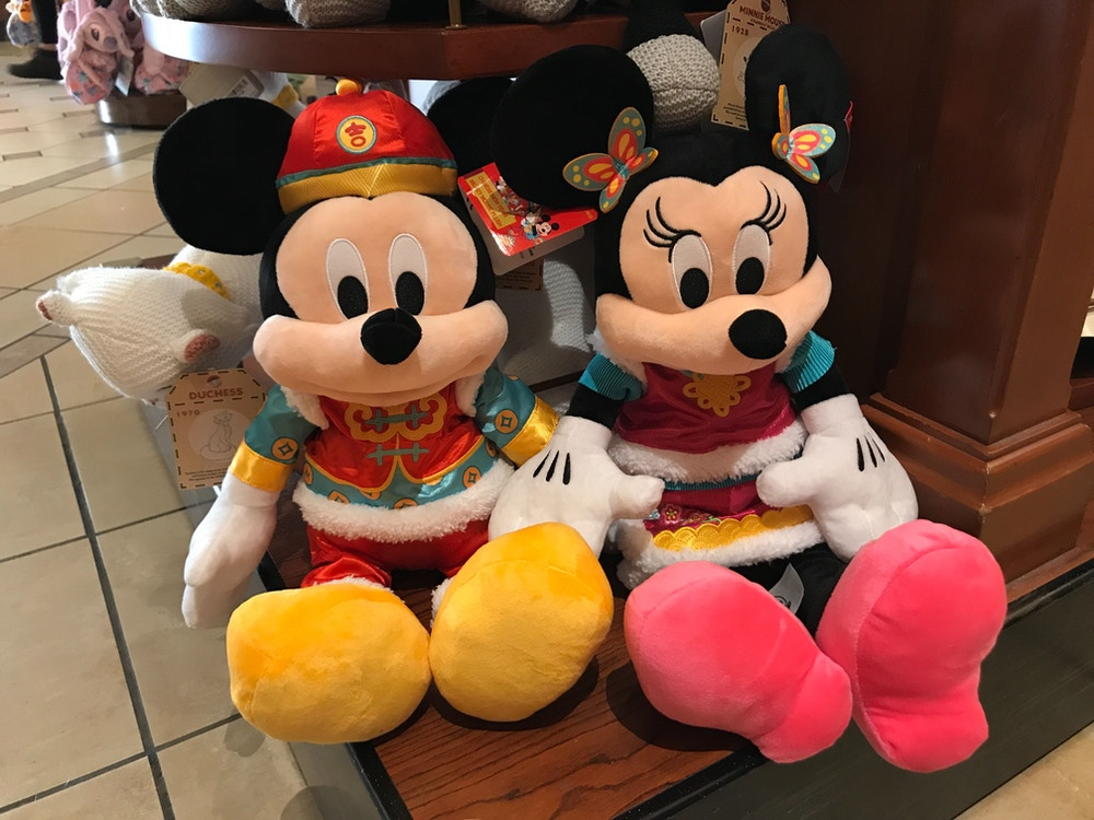 Mickey and Minnie Lunar New Year plush 1/20/20