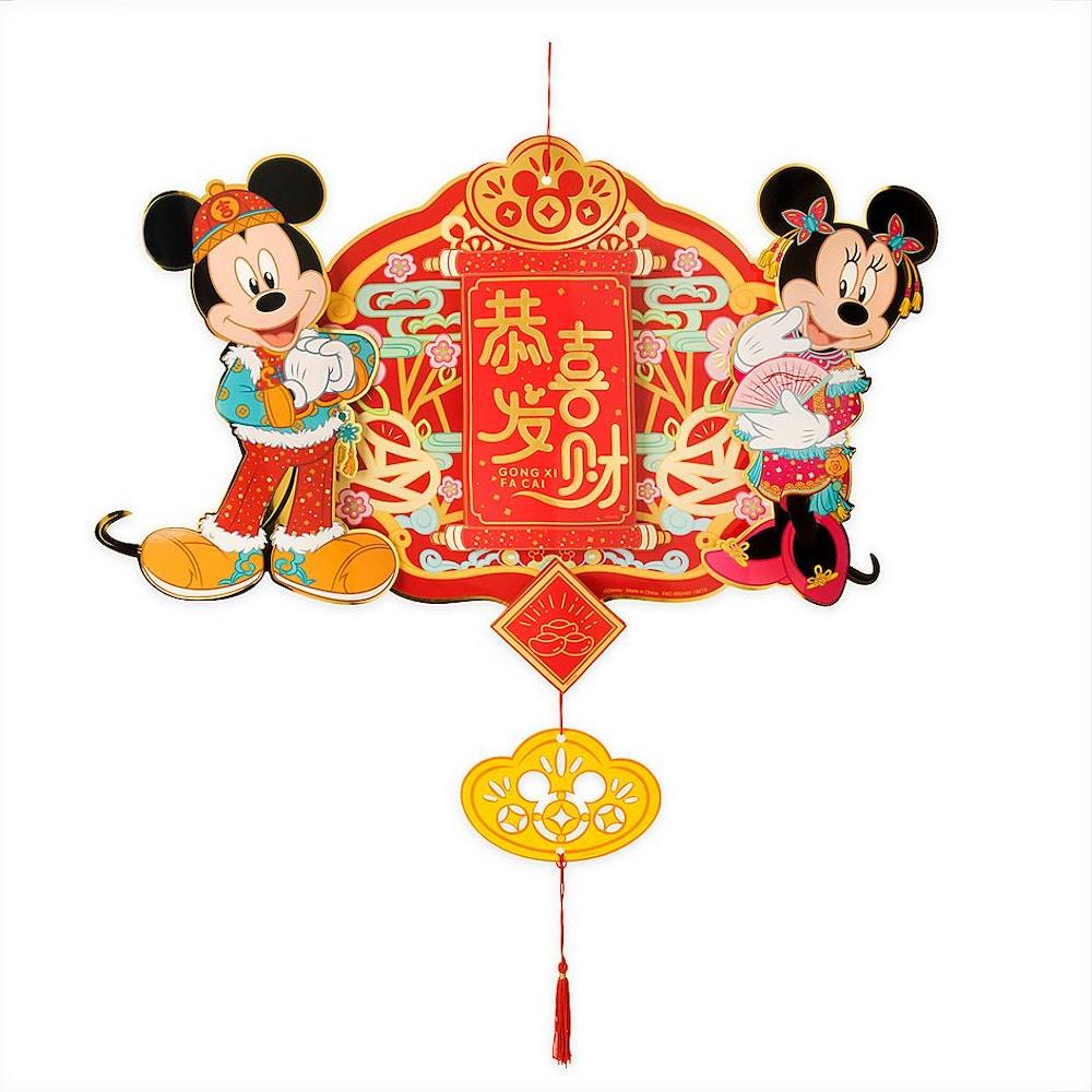 Mickey and Minnie Mouse Lunar New Year 2020 Door Decoration – Walt Disney World - $6.99