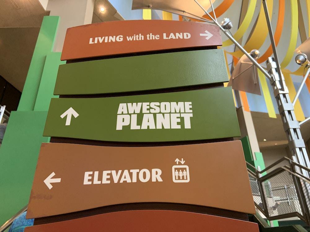 Awesome Planet signage 1/12/20 1