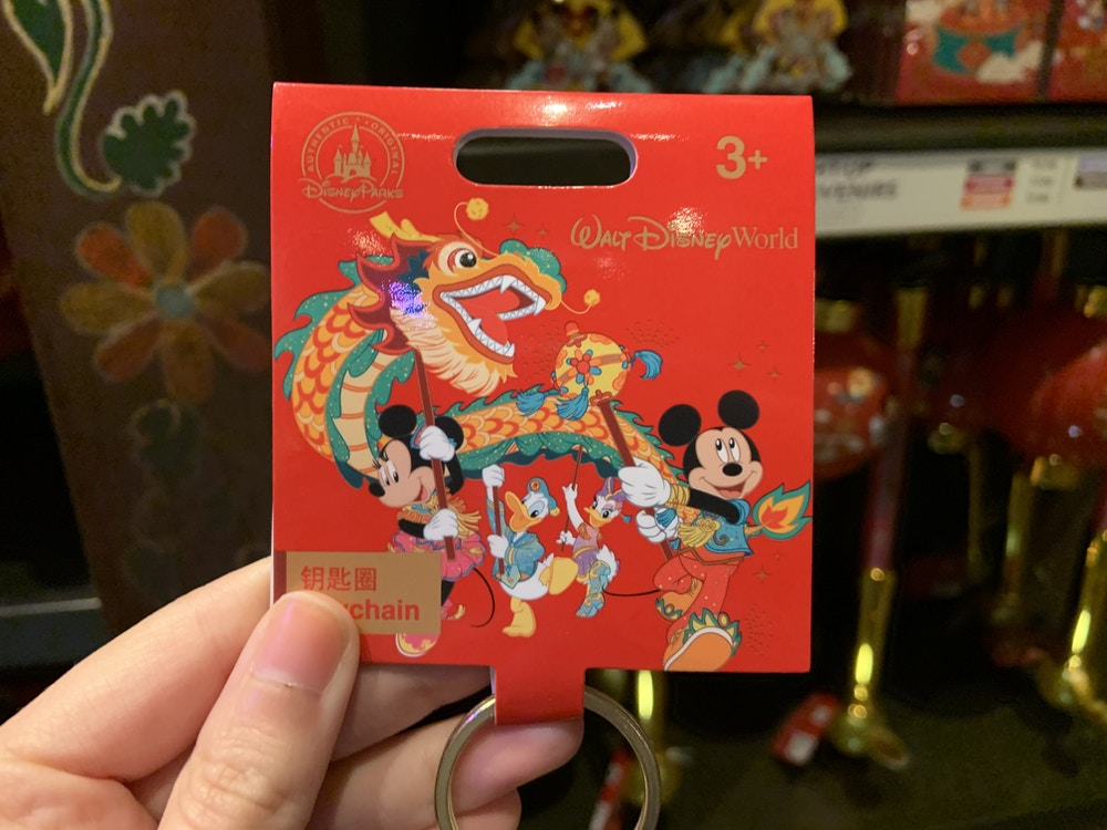 Lunar New Year Disney World 1/20/20 19