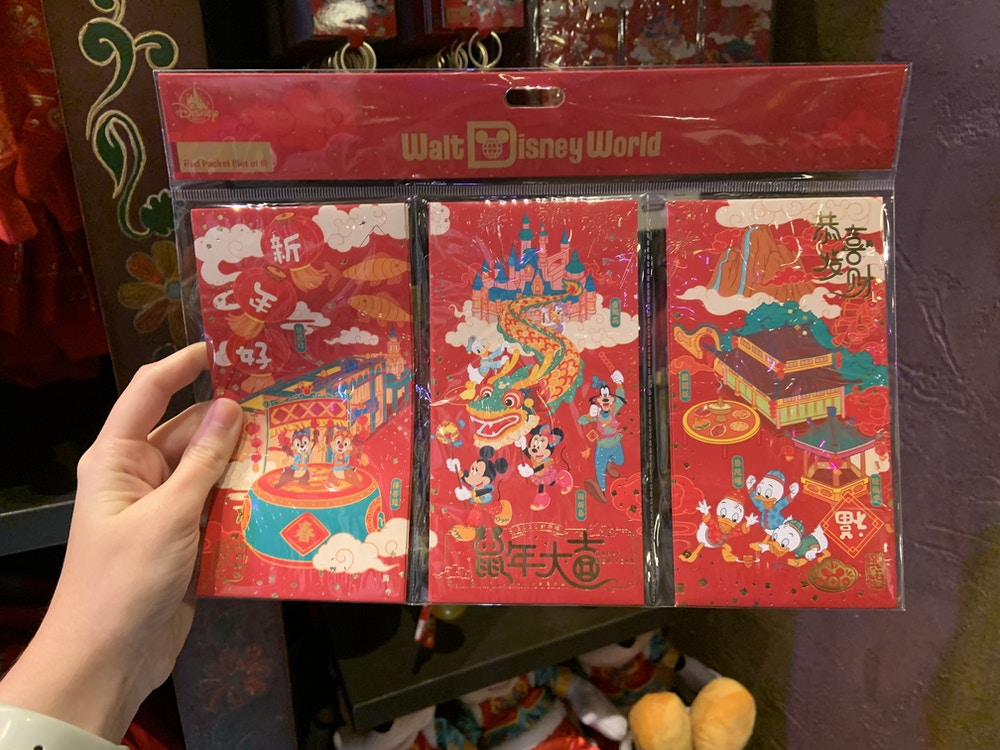Lunar New Year Disney World 1/20/20 26