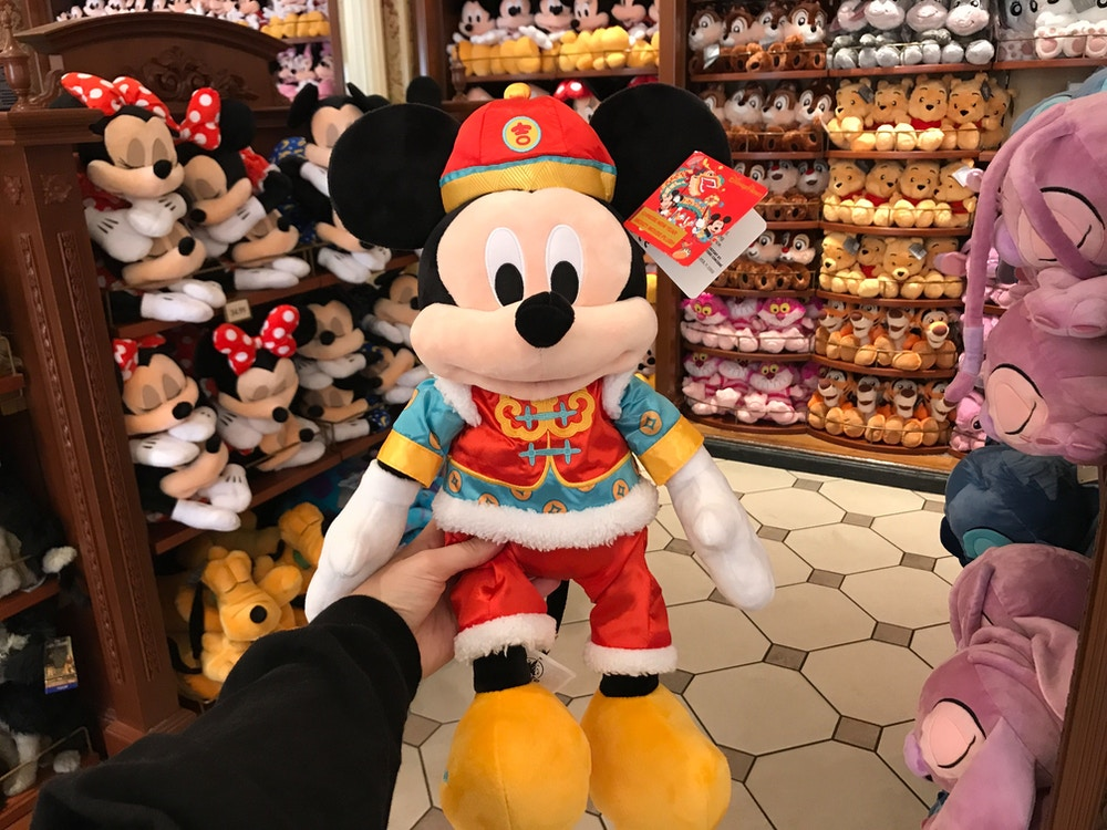 Lunar New Year Mickey plush 1/20/20 2