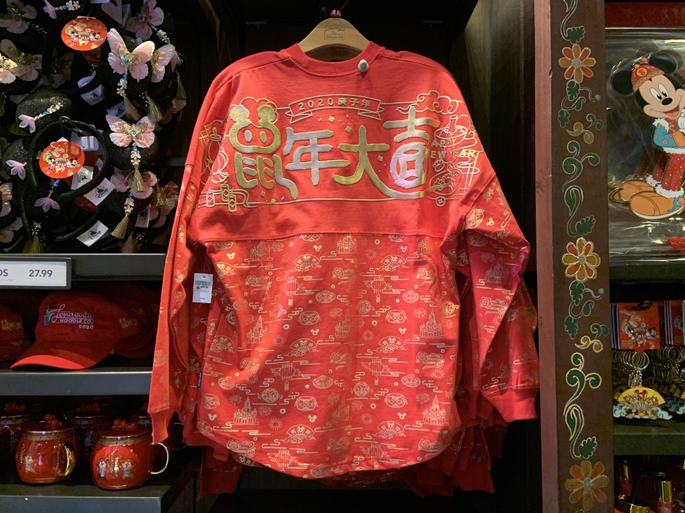 Lunar New Year Disney World 1/20/20 16