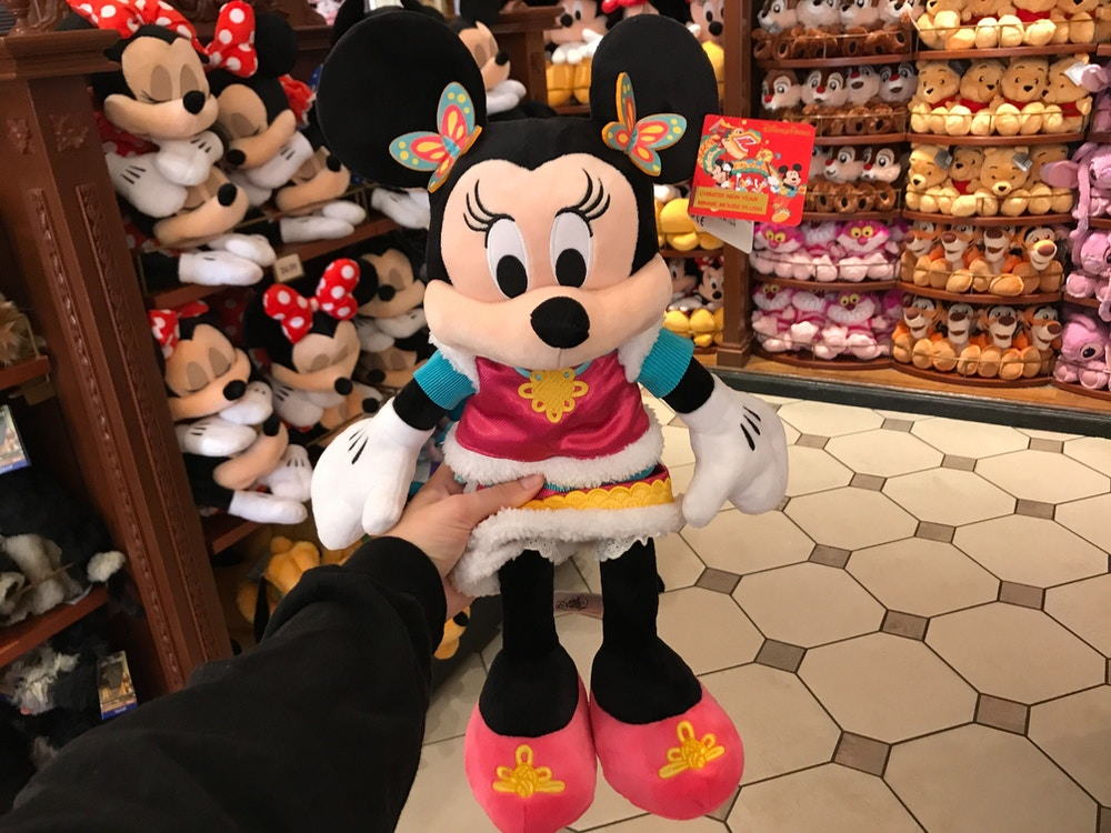Minnie Lunar New Year plush 1/20/20 2