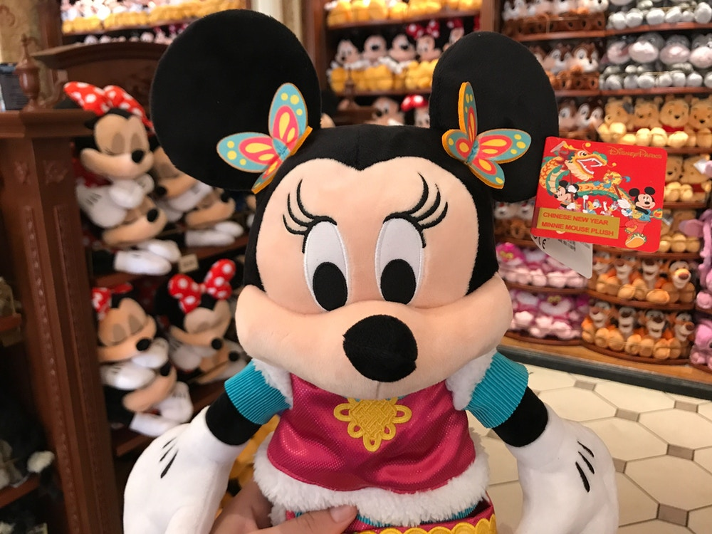Minnie Lunar New Year plush 1/20/20 1