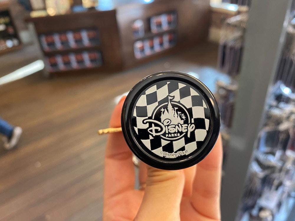Piston Cup Keychain