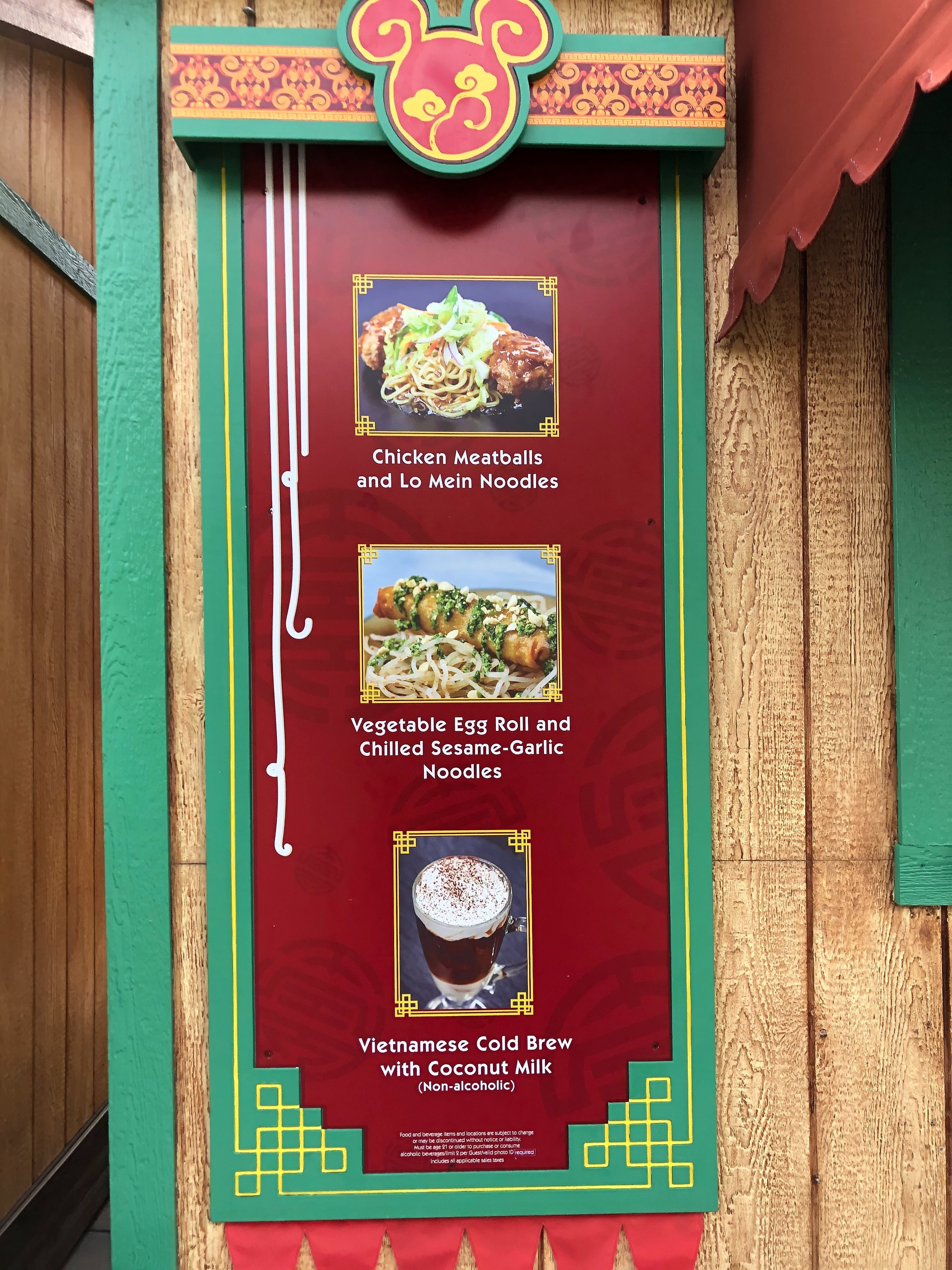 Longevity Noodle Co. at Disney California Adventure Lunar New Year 2020