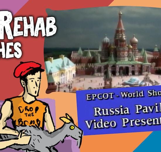 ride rehab epcot russia
