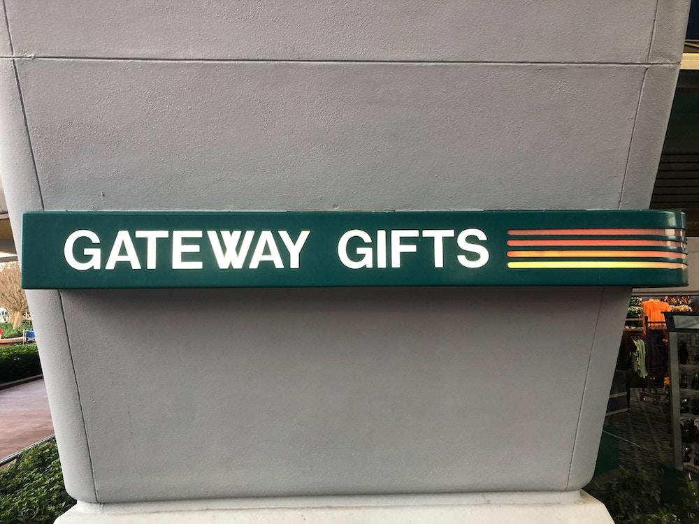 gateway-gifts-closing-2020-sign-1.jpg
