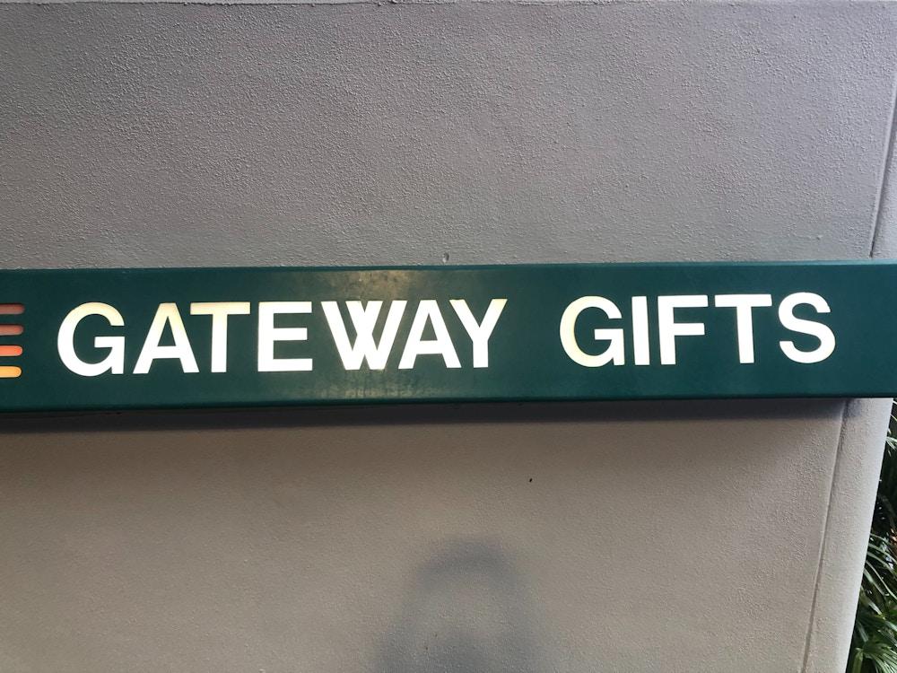 gateway-gifts-closing-2020-sign-3.jpg