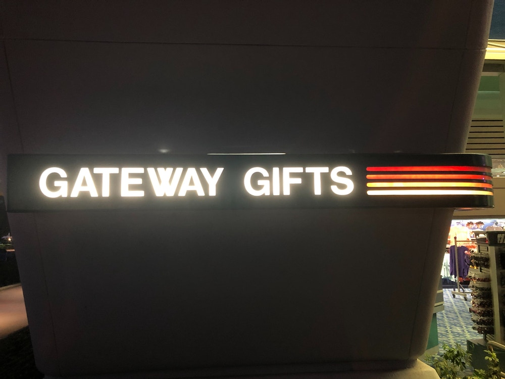 gateway-gifts-closing-2020-sign-night.jpg