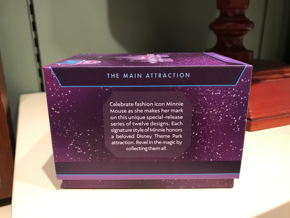 main-attraction-space-magic-band-box-side-2.jpg