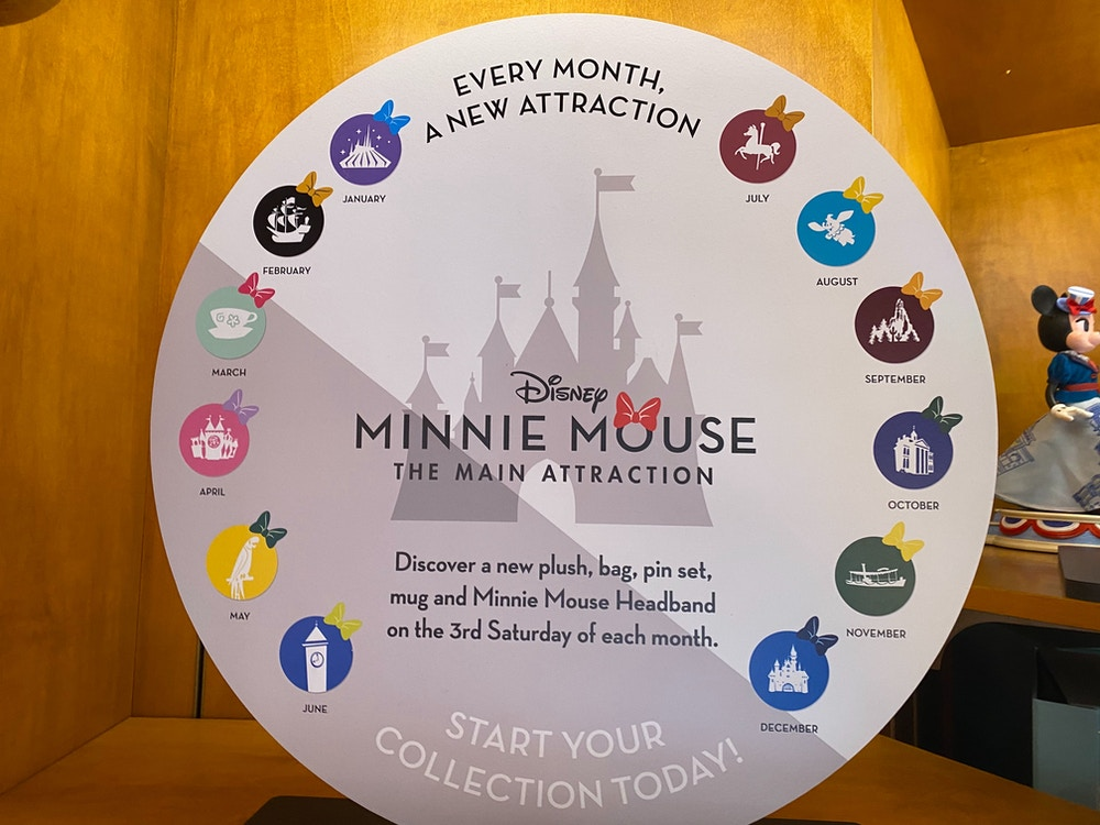 minnie-main-attraction-space-mountain-schedule.jpg