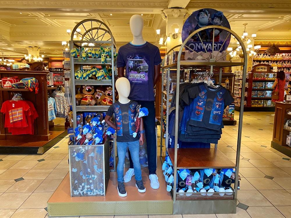 onward merchandise display