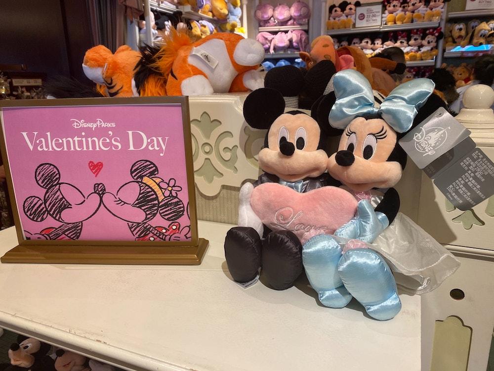 Photos New Bride And Groom Mickey And Minnie Plush Set Walks Down