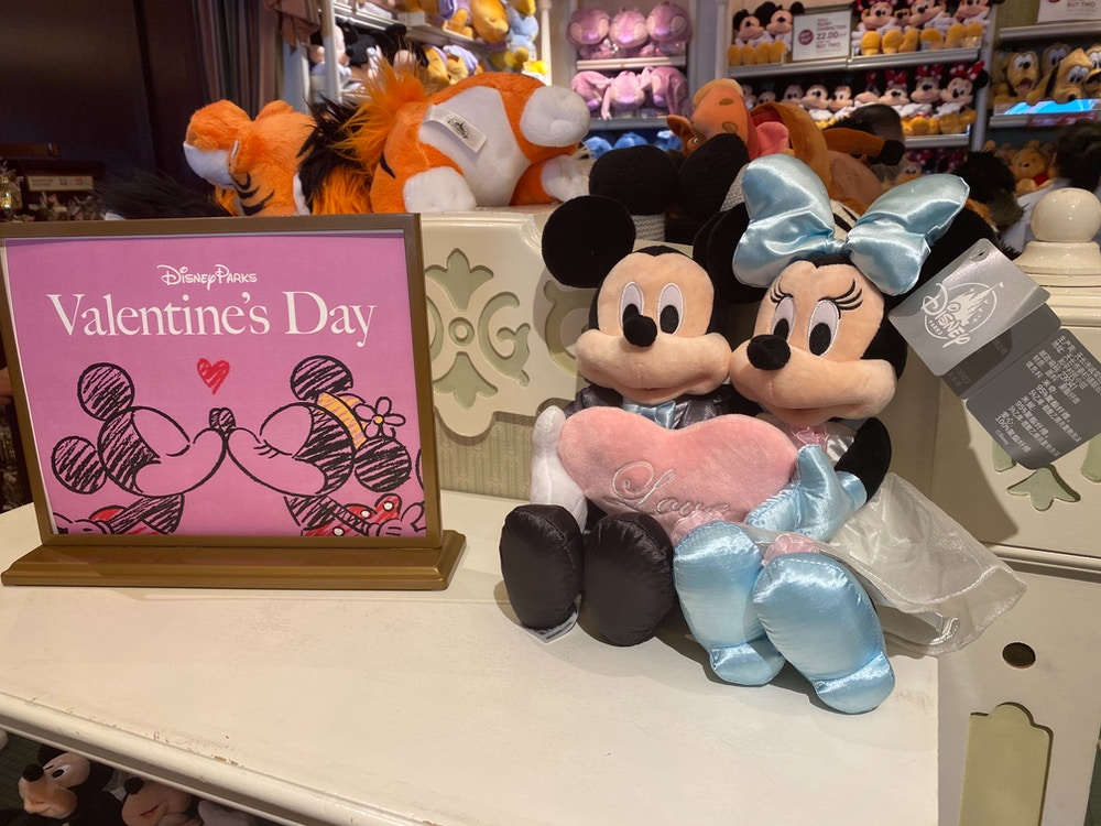 Mickey-and-Minnie-Mouse-Wedding-Plush-02-01-2020-2.jpg