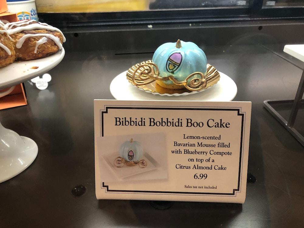 bibbidi-bobbidi-boo-cake-02-01-2020-1.jpg