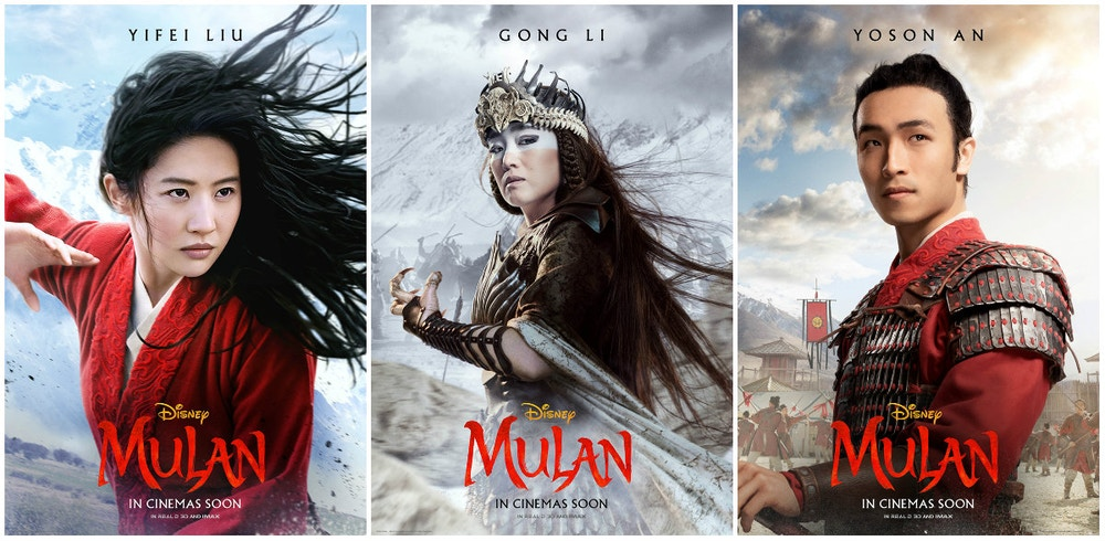 Mulan Poster Release To The Magic And Beyond