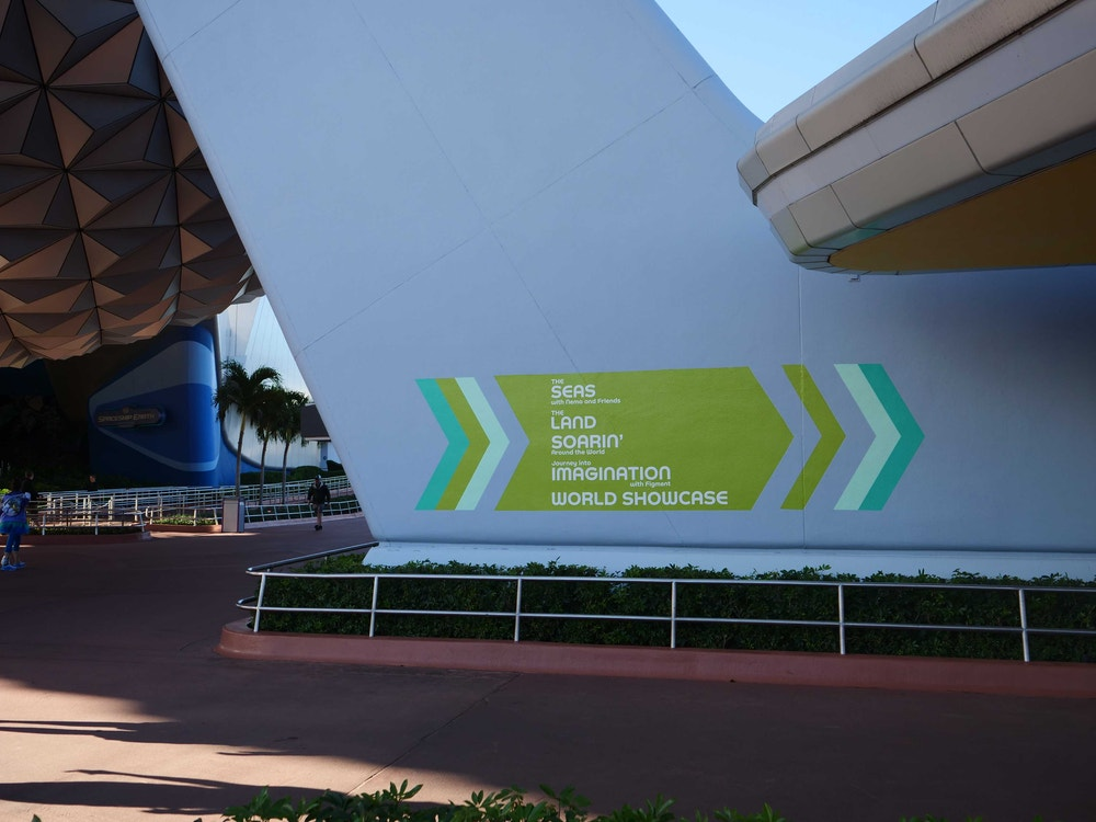 seas-entrance-signage-02-23-2020-2.jpg