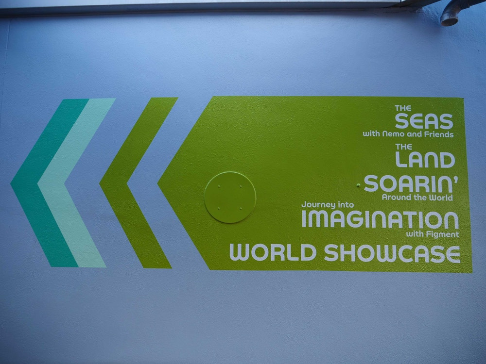 seas-entrance-signage-02-23-2020-5.jpg
