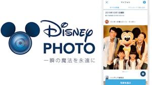 disney photo tokyo