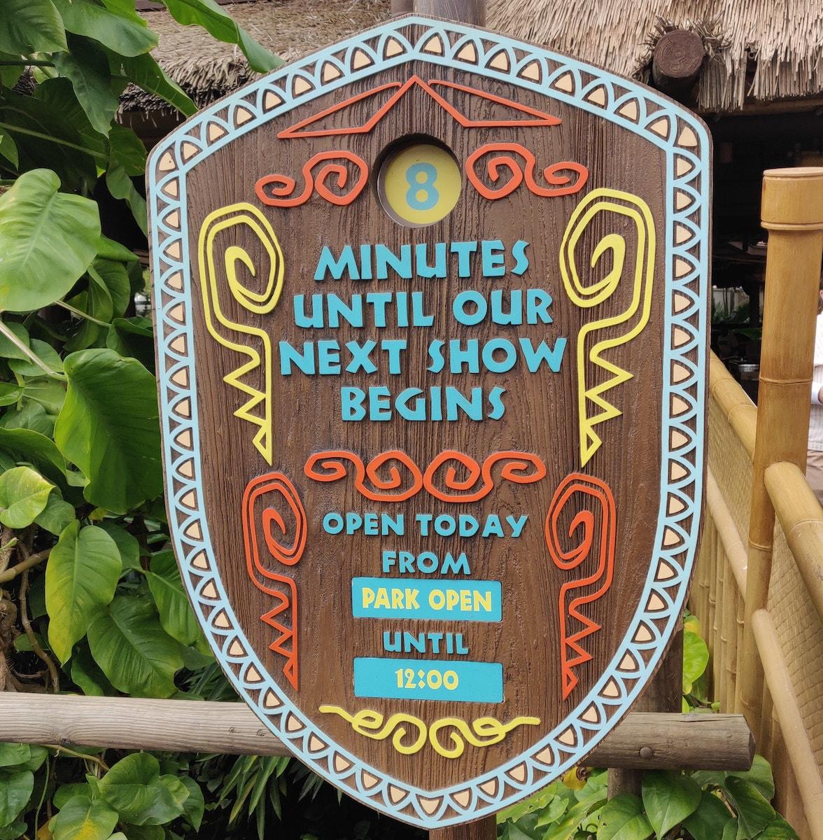 Tiki Room Sign