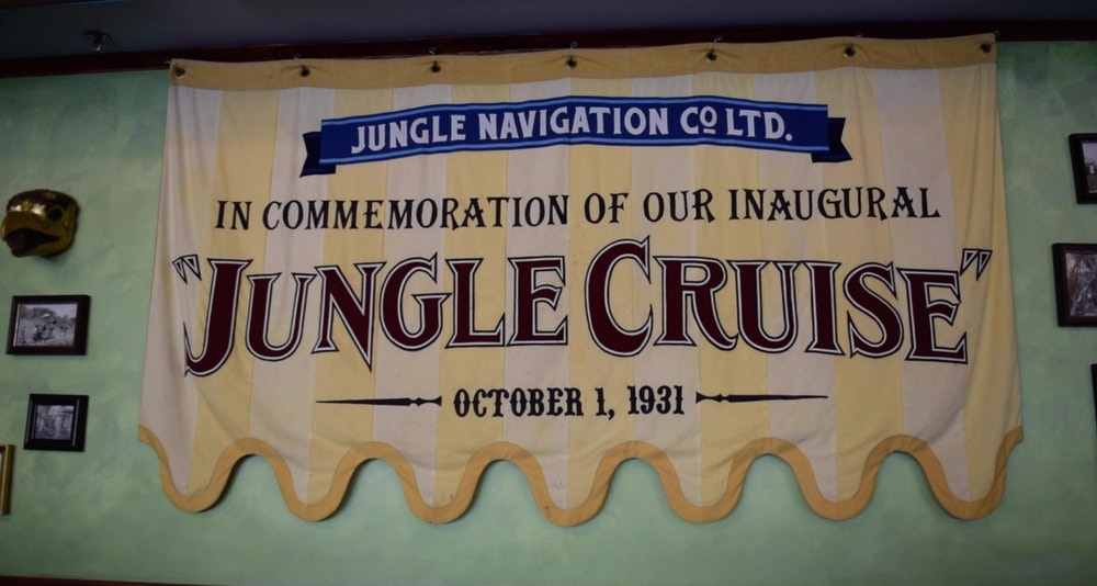 jungle cruise skipper canteen banner