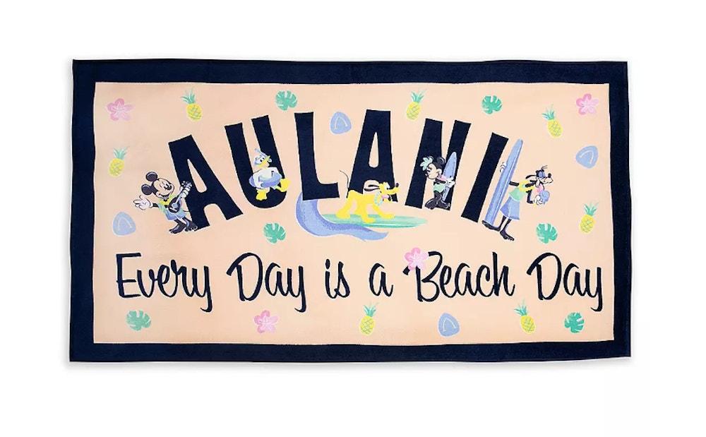 Aulanin Towel